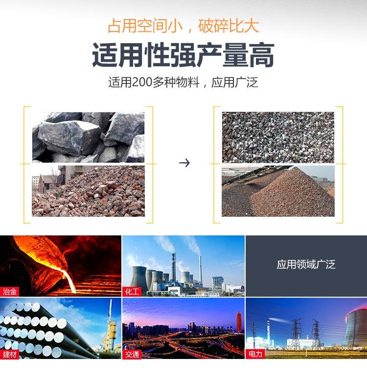 毛石工业应用广泛