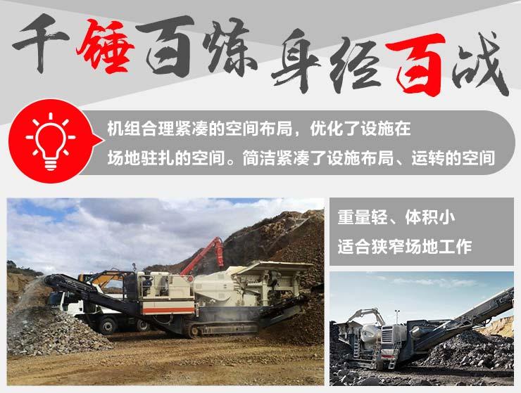 河南中德重工矿机设备制造厂欢迎您来厂选购