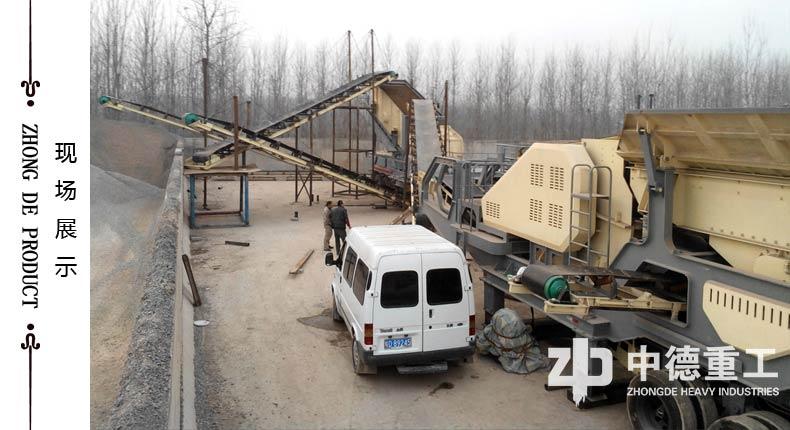 王老板另辟一块新地放置两台新设备——中德重工负责设计生产的时产300吨建筑垃圾移动破碎站